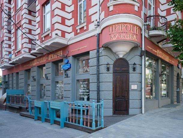 Номенклатурные действия местных властей Ростова-на-Дону закрывают ресторан.