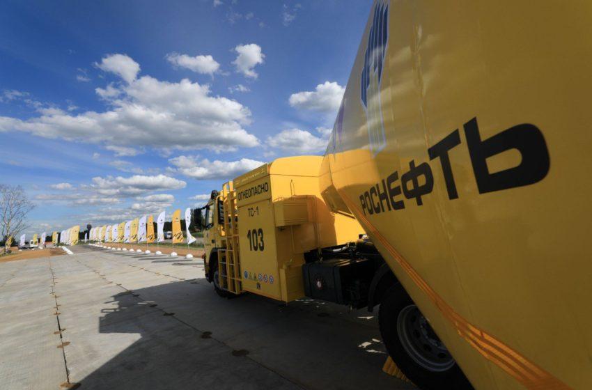 Дочернее предприятие «Роснефти» хочет получить от администрации Ростова-на-Дону 50 млн рублей за 6 соток земли