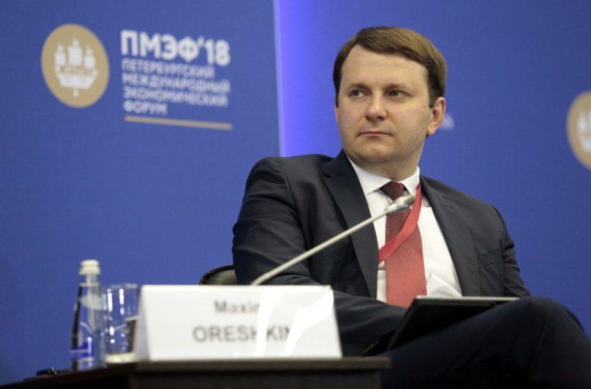 Орешкин назвал условия перехода на четырехдневную рабочую неделю