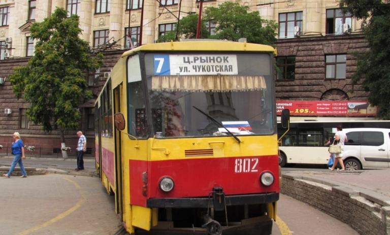 отмена бесплатного проезда