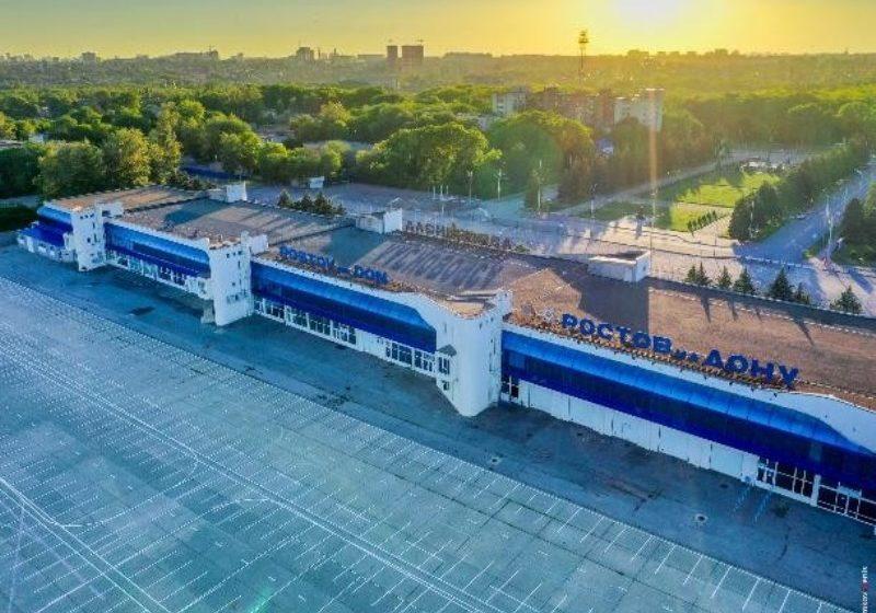 Старый ростовский аэропорт будут застраивать