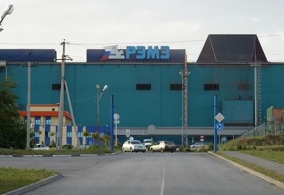 Ростовский РЭМЗ оценили в 4,8 миллиарда рублей