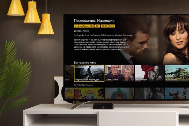 SmartBox «Большое ТВ» − телевидение в ультракачестве