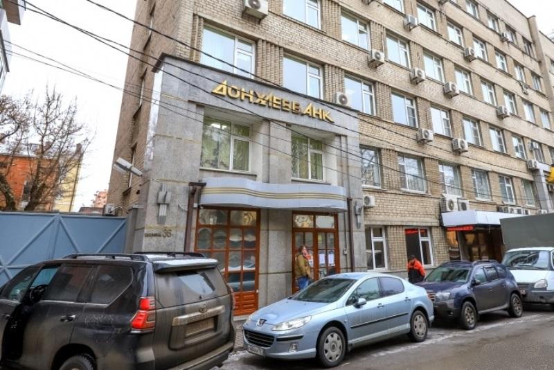 Возбуждено уголовное дело против руководства «Донхлеббанка»