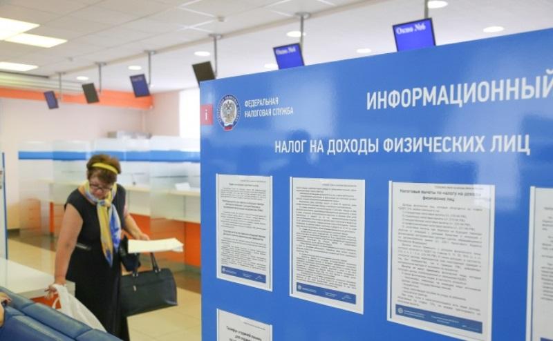 Налоги для ростовских фрилансеров