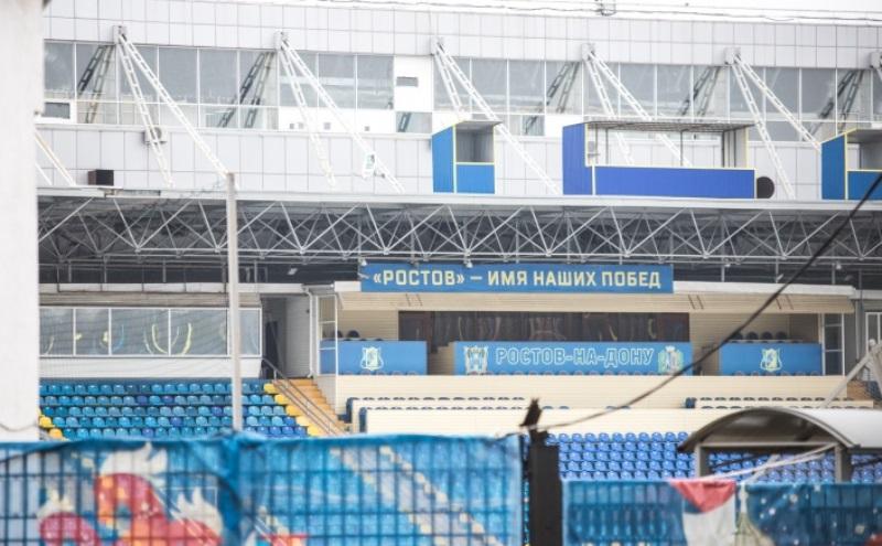 Ремонт западной трибуны стадиона «Олимп-2»