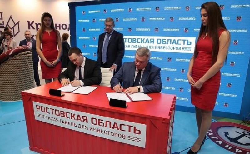 Руководство Ростовской области ищет инвесторов