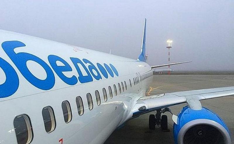 Авиакомпания «Победа» отказалась летать в Ростов