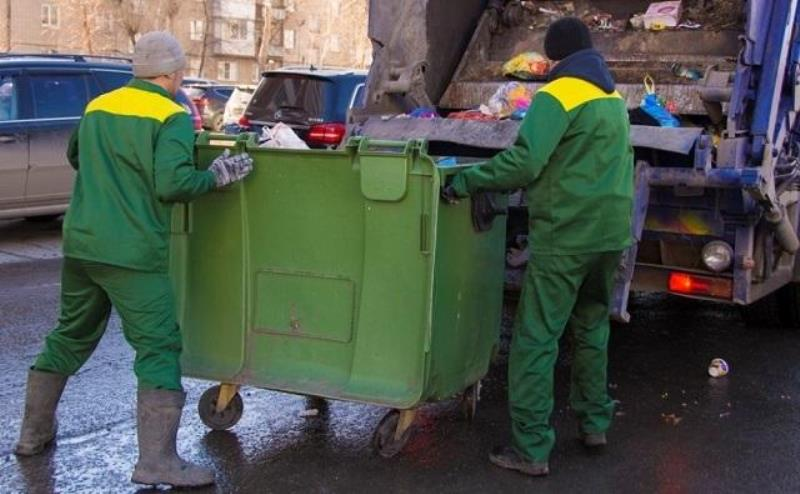 плата за мусор