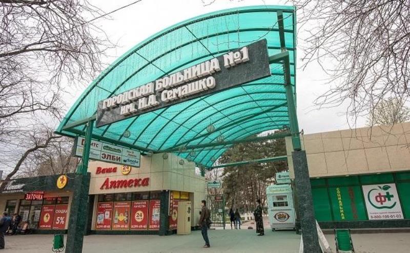4 млрд. рублей нужно для строительства больницы в Ростове