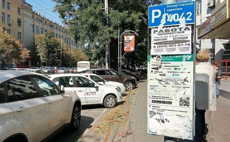 Платные парковки вновь хотят запустить в эксплуатацию