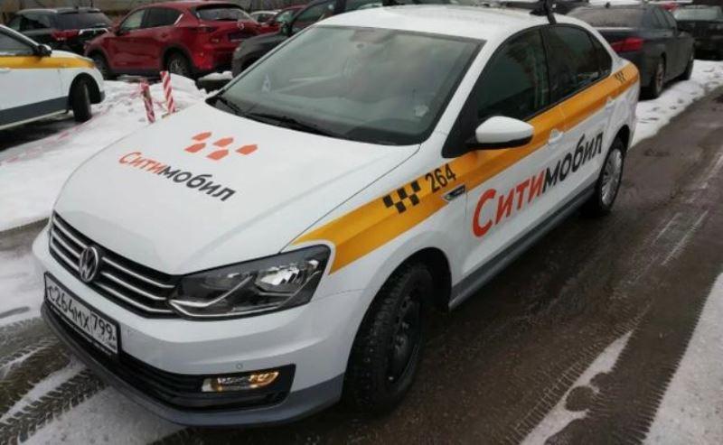 В Ростове появилась новая служба такси – «Ситимобил»