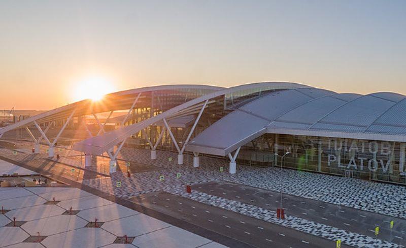 Международная ассоциация аэропортов