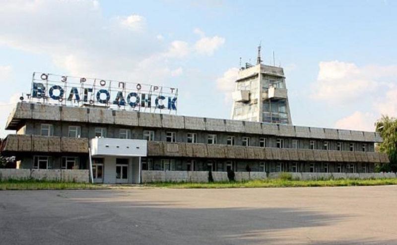 аэродром Волгодонска