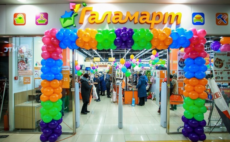 В ТРЦ PLAZA в Ростове открывается магазин «Галамарт»