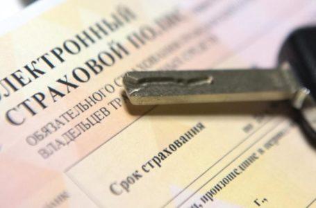 Тарифы ОСАГО увеличат по просьбе страховых компаний