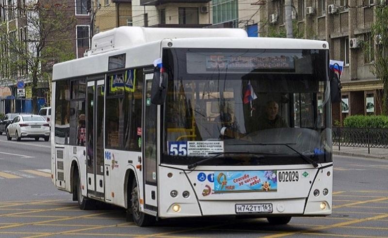 ФАС РФ отменила конкурс концепции развития транспорта в Ростове