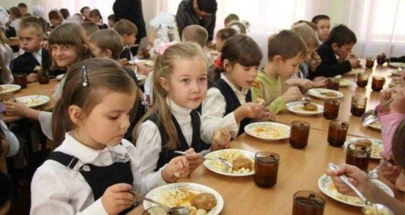 Школьное питание в Ростовской области можно оплачивать безналом