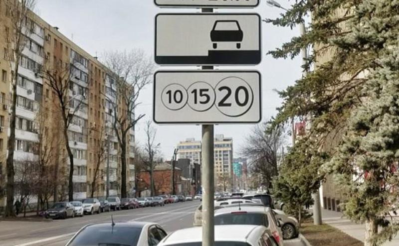 Штрафовать за парковки с начала года не будут