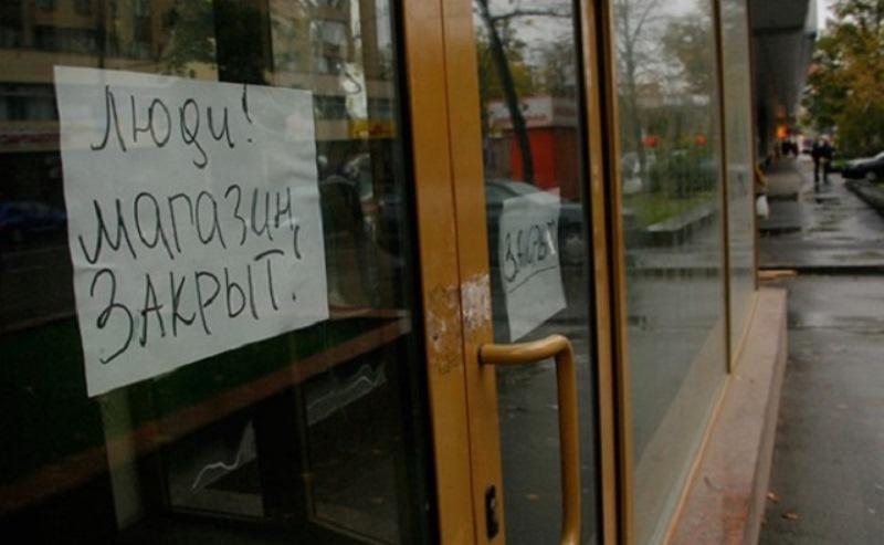 Руководство Ростовской области окажет помощь бизнесу