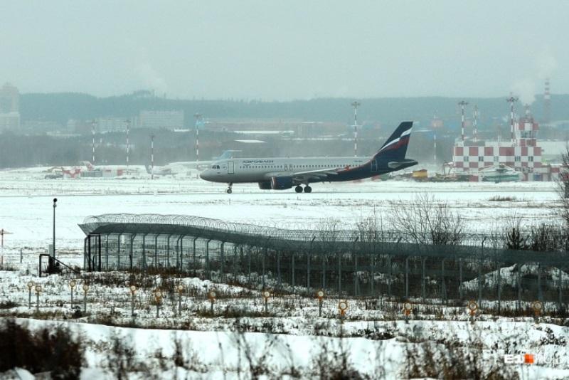 Полеты в Южную Корею ограничены из-за коронавируса