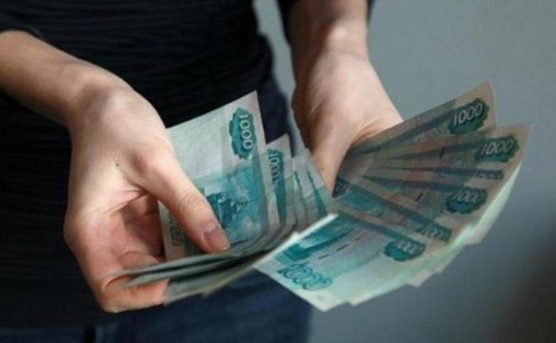 Реальные доходы жителей Ростовской области