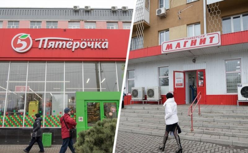 Ростовчане, потерявшие работу, могут устроиться в торговые сети