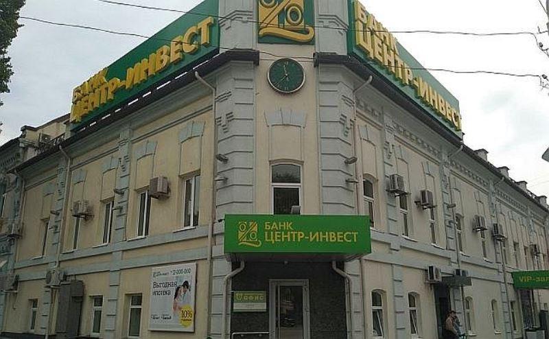 Низкие ставки по кредитам от ростовских банков