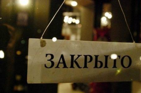 Ростовские кафе и рестораны разорятся через полгода
