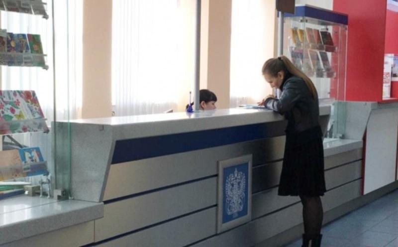 Как работает почта во время карантина