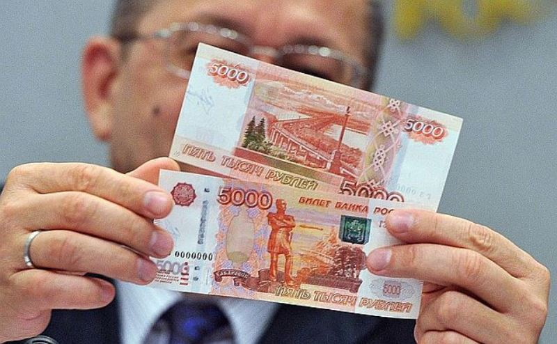В Ростовской области много фальшивых денег