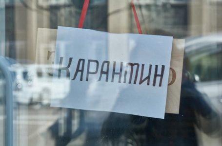 В Ростовской области ослабили режим карантина