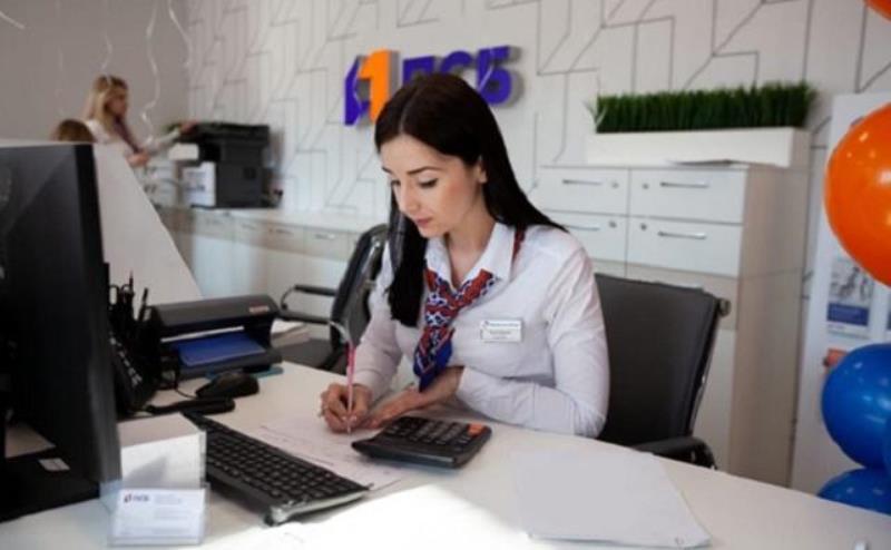 Льготная ипотека под 0,5 процента годовых от Промсвязьбанка