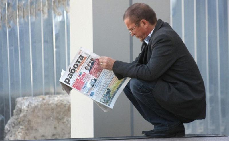 Коронавирус привел к рекордной безработице в Ростовской области