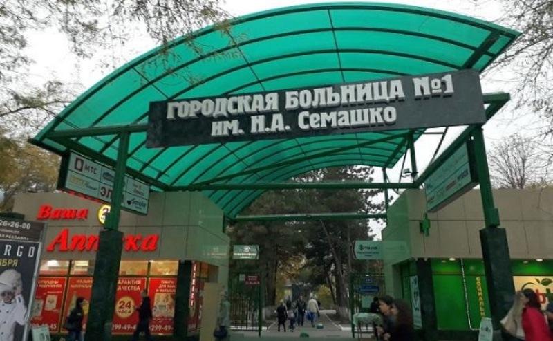 14,5 млрд. рублей нужно для возведения новой горбольницы в Ростове