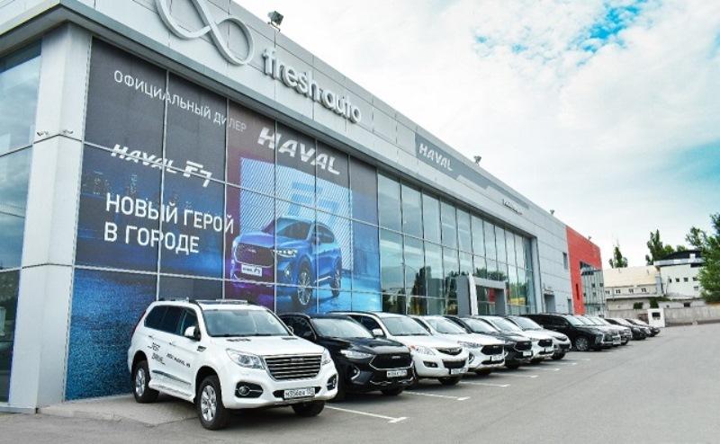 В Ростове начал работать новый дилерский центр Haval
