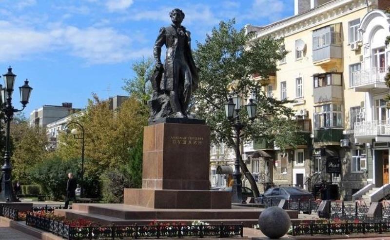 элитное жие в Ростове