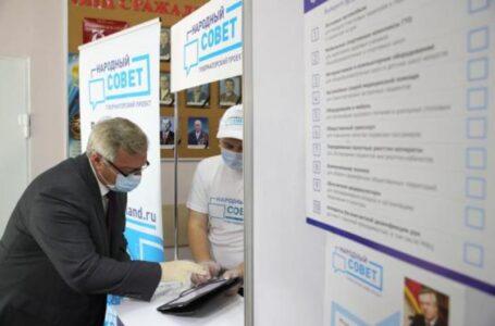 0.5 млрд. рублей распределили народным голосованием