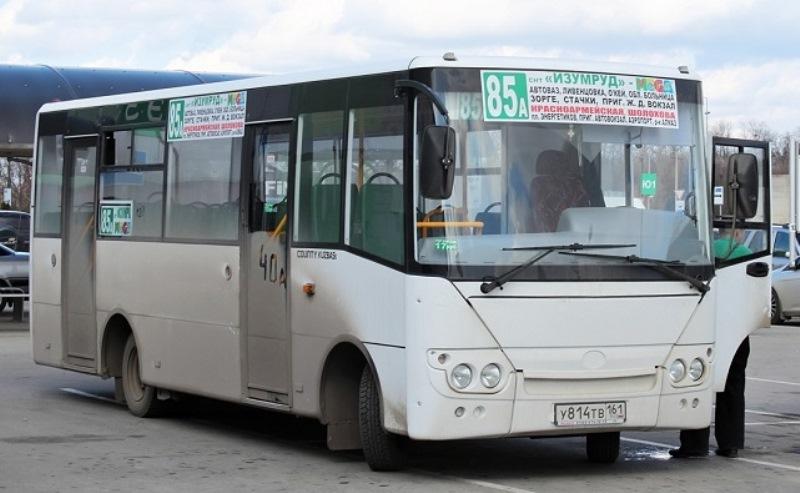 Межмуниципальные автобусы