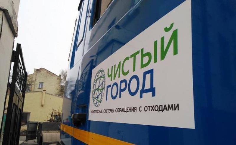 Компания «Чистый город» отсудила у властей Ростова почти 24 млн. рублей