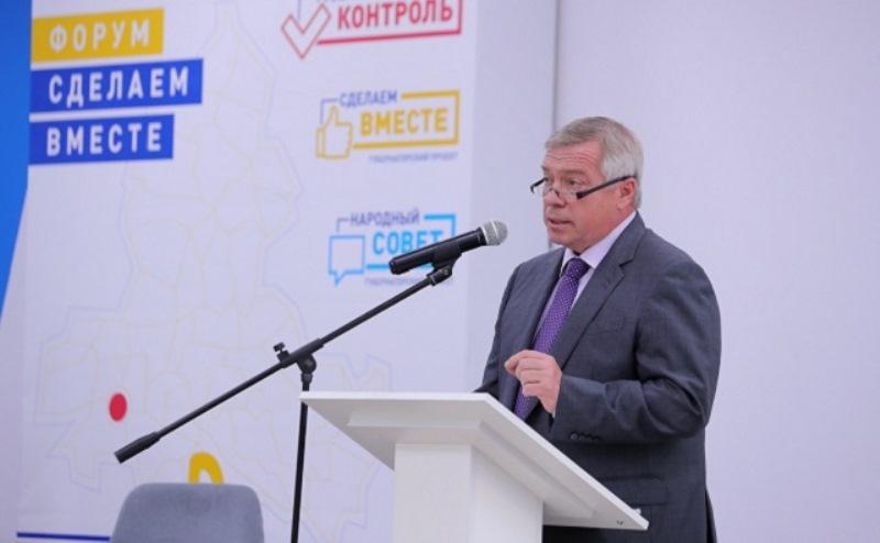 300 млн. рублей выделят на проекты инициативного бюджетирования