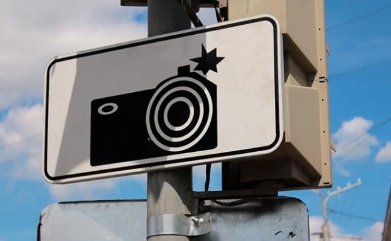 Камеры фиксации нарушений ПДД не будут отдавать частникам