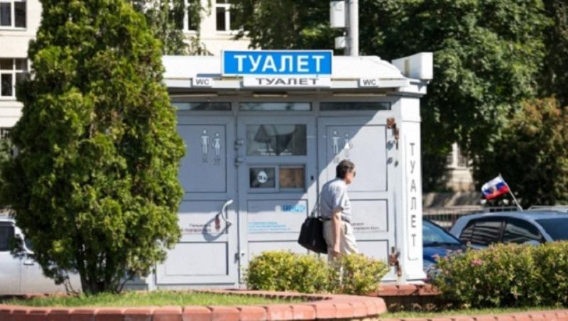 В Ростове на остановках общественного транспорта установят туалеты