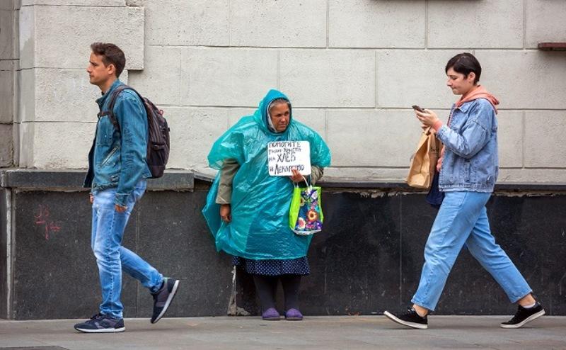 Падение уровня доходов граждан России