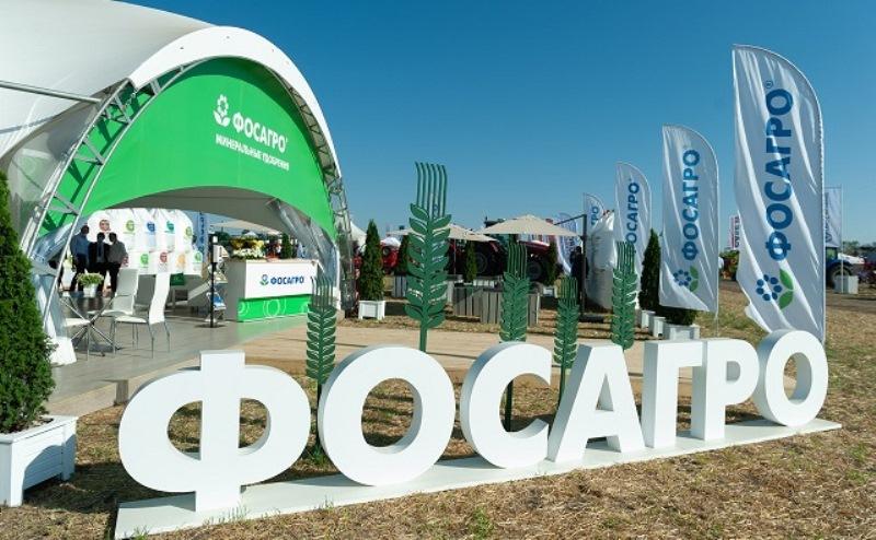В Ростовской области откроют распредцентр удобрений