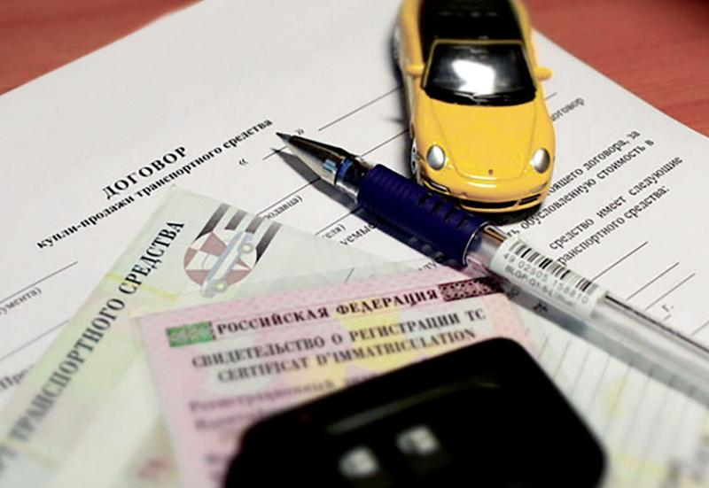 Транспорт можно стало регистрировать через МФЦ