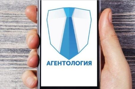 Приложение «Агентология» позволит заработать на страховках