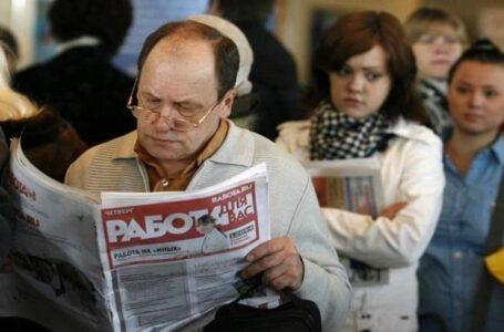 В Ростовской области количество безработных увеличилось в 7 раз