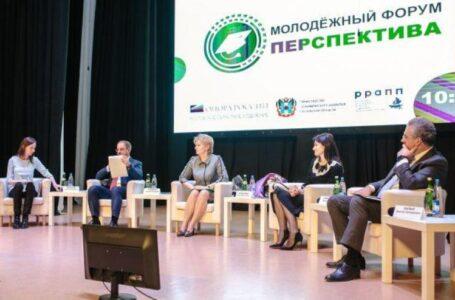 3 молодежных форума «Перспектива» проведут в Ростове