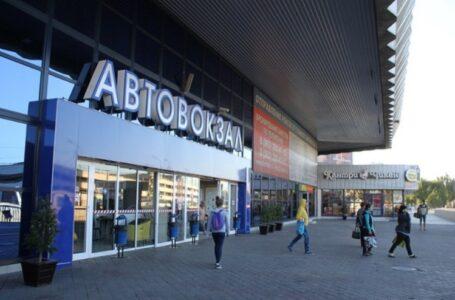 Непонятная ситуация с главным автовокзалом Ростова